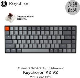 K2 Wireless Mechanical Keyboard White LED US 茶軸