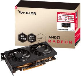 RD-RX6600XT-E8GB/DF [PCIExp 8GB]