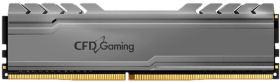 CFD W4U3200CX1-16G [DDR4 PC4-25600 16GB 2枚組]