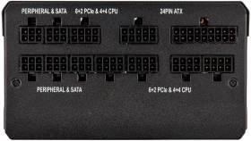 Corsair RM850 CP-9020196-JP