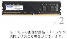 ADS2933D-H8GW [DDR4 PC4-23400 8GB 2枚組]