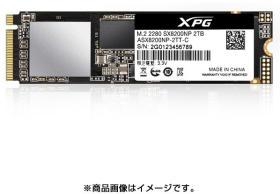 ADATA XPG SX8200 Pro ASX8200PNP-2TT-C