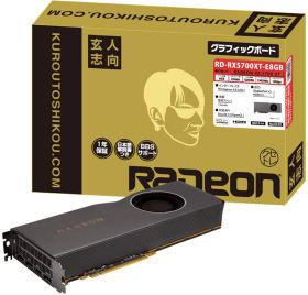 玄人志向 RD-RX5700XT-E8GB
