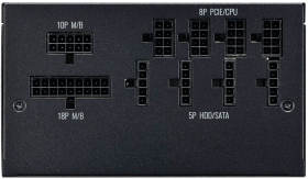 クーラーマスター V750 Gold MPY-7501-AFAAGV-JP