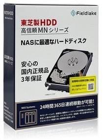 東芝 MN08ADA400E/JP