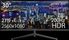 JN-VCG30202WFHDR [30インチ] 画像