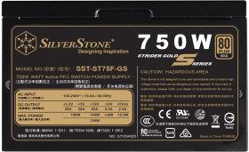 SST-ST75F-GS V3 [ブラック]