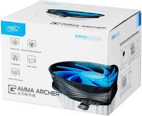 GAMMA ARCHER DP-MCAL-GA