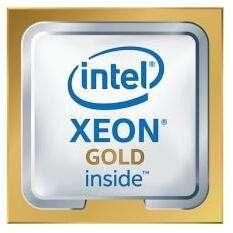 Intel Xeon Gold 6248 BOX