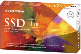 Selection EG2VNQ CSSD-M2O1TEG2VNQ