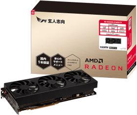 RD-RX6800-E16GB/TP [PCIExp 16GB]