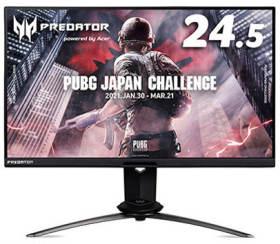 Predator X25bmiiprzx [24.5インチ ブラック] 画像