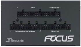 FOCUS-GX-650