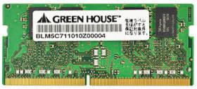 GH-DNF2133-8GB [SODIMM DDR4 PC4-17000 8GB]