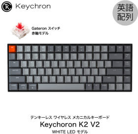K2 Wireless Mechanical Keyboard White LED US 赤軸