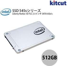 Intel SSD 545s SSDSC2KW512G8X1