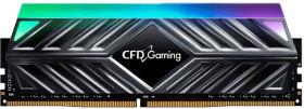 CFD W4U3600HX1-8G [DDR4 PC4-28800 8GB 2枚組]