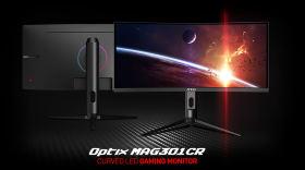 Optix MAG301CR 画像