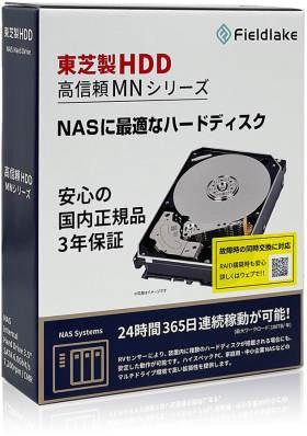 東芝 MN08ADA800/JP [8TB SATA600 7200]