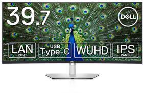 U4021QW 画像