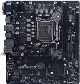 H510MX/E 2.0