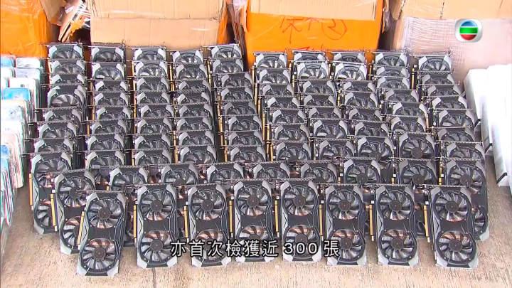 香港の税関がGPUの密輸業者を摘発、300台のNvidia CMP 30HX GPUを押収