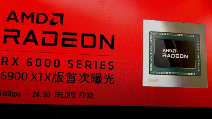 GeForce RTX 3090を圧勝するRadeon RX 6900 XTXの開発が報じられる