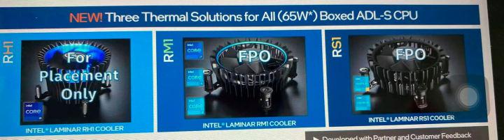 インテル、第12世代Alder Lake CPU向けに刷新された純正クーラーを導入する可能性あり